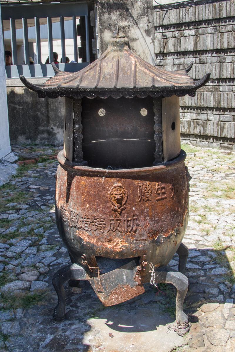 20110820 - Macau -110820 -009